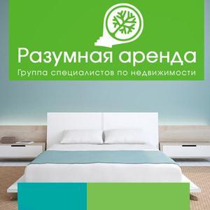 Аренда квартир и офисов Комаричов