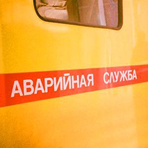 Аварийные службы Комаричов