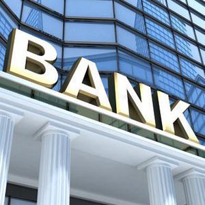 Банки Комаричов