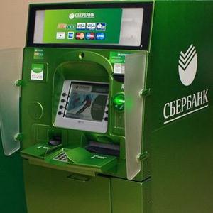 Банкоматы Комаричов