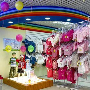 Детские магазины Комаричов