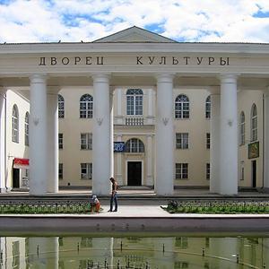 Дворцы и дома культуры Комаричов