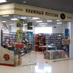 Книжные магазины Комаричов