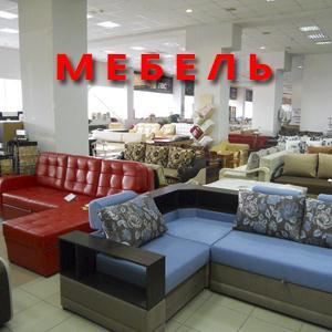 Магазины мебели Комаричов