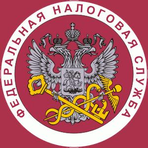 Налоговые инспекции, службы Комаричов