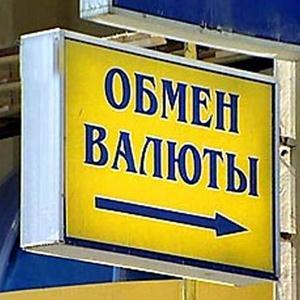 Обмен валют Комаричов