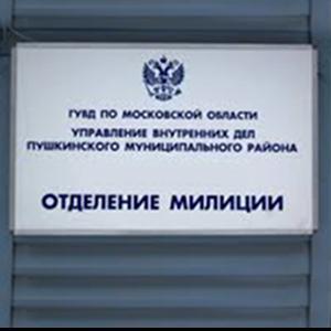 Отделения полиции Комаричов