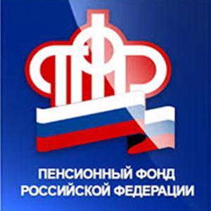 Пенсионные фонды Комаричов