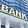 Банки в Комаричах