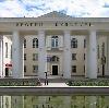 Дворцы и дома культуры в Комаричах