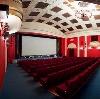 Кинотеатры в Комаричах