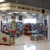 Книжные магазины в Комаричах