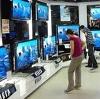 Магазины электроники в Комаричах