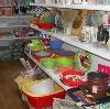 Магазины хозтоваров в Комаричах