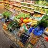 Магазины продуктов в Комаричах