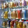 Парфюмерные магазины в Комаричах