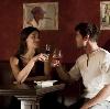 Рестораны, кафе, бары в Комаричах