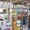 Строительные магазины в Комаричах