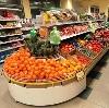 Супермаркеты в Комаричах