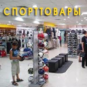 Спортивные магазины Комаричов
