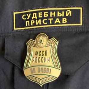 Судебные приставы Комаричов