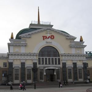 Железнодорожные вокзалы Комаричов